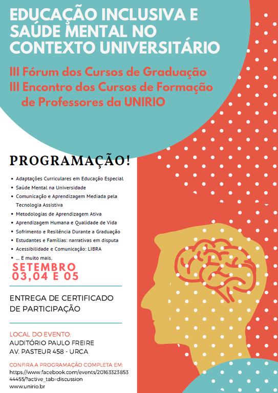 Cartaz do III Fórum dos Cursos de Graduação e do III Encontro dos Cursos de Formação de Professores (Imagem: Divulgação)