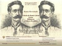 Mesa-redonda Ramiz Revisitado debaterá as contribuições que Ramiz Galvão trouxe para a Biblioteconomia brasileira