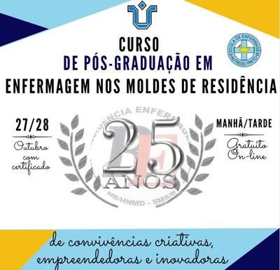 Banner Comemoração 25 anos do Curso