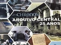 Arquivo Central participa de campanha de doação de insumos à saúde do Rio de Janeiro