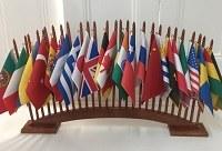 Coordenadoria de Relações Internacionais divulga parceria com Instituto Cervantes