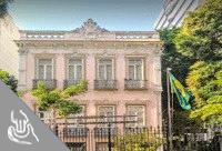 Escola de Administração Pública da UNIRIO promove Seminário sobre Inovação