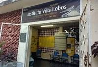 Mostra Virtual do Permanente do IVL chega à 22ª semana