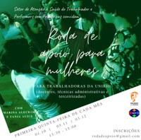 SAST convida para Roda de Apoio para Mulheres